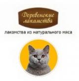 Деревенские лакомства ДЛЯ КОШЕК