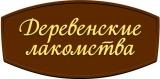 Деревенские лакомства ДЛЯ СОБАК МИНИ-ПОРОД