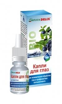 DELIX NATURA BIO капли для гигиен. обработки глаз и профилакт. конъюктивита