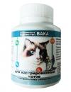 Витаминное лакомство для кастрированных котов ВАКА 80таб.
