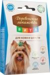 Витаминизированное лакомство для кожи и шерсти для собак 120таб.