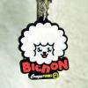 Брелок для ключей Crazy Paws Бишон