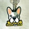 Брелок для ключей Crazy Paws Французский бульдог