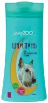 Доктор ЗОО шампунь для жесткошерстных собак  250 мл