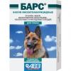 БАРС инсектоакарицидные капли соб. 4 пипетки*1,4 мл