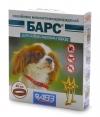 БАРС ошейник и/а для собак мелких пород 35 см