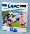 БАРС ошейник и/а для собак средних пород 50 см