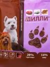 Дилли для взрослых собак мелких пород (04кг)