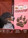 Дилли для взрослых собак рыба с рисом (16кг)