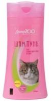 Доктор ЗОО шампунь д\длинношерстных кошек 250 мл